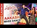Aakash Puri Shows off his Dance Moves - Andhra Pori Movie Audio Launch - Ulka Gupta