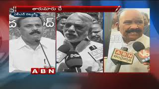 TRS Leaders Respond to TG Venkatesh Comments over TRS Supp..