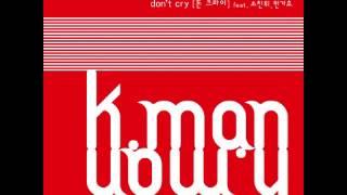 [FULL ALBUM] 케이맨 - Don`t Cry