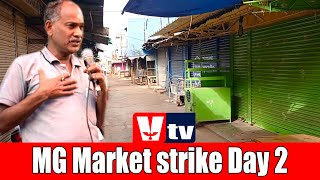 KGF VTV NEWS- DAY 2 MG Market Merchant Protest- Dhayanand Ex CMC President Speech