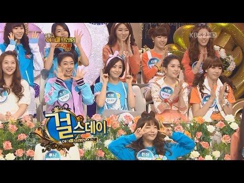 110203 KBS2 설특집 아이돌 브레인 대격돌 Idol Brain Smash ~Full Ver~
