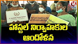 Lockdown crisis: Hostel owners stage protest in Hyderabad..