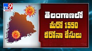 Covid 19: Telangana registers 1,550 new cases, nine deaths..