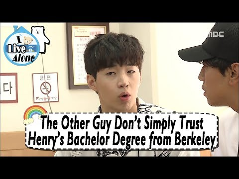 [I Live Alone] Henry, Gian, Sieon - Henry Has A Bachelor Degree from Berkeley College Of Music