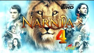 The Chronicles of Narnia The Silver Chair Official Trailer 2019 YouTube hd
