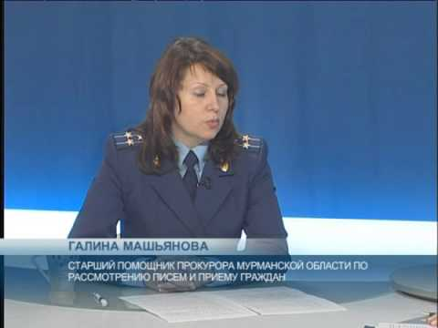 Галина Машьянова - Слово прокурору