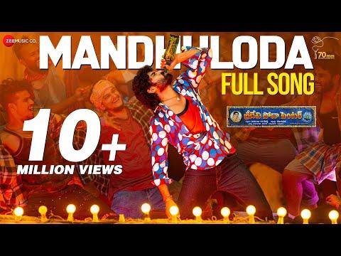 Video song 'Mandhuloda' from Sridevi Soda Center - Sudheer Babu