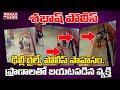 శెభాష్ పోలీస్: ఢిల్లీ రైల్వే పోలీస్ సాహసం.. ప్రాణాలతో బయటపడిన వ్యక్తి  | MAHAA NEWS