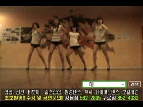 [댄스학원 No.1] Girls'Generation(소녀시대) 소원을말해봐(Genie) KPOP DANCE COVER / 데프수강생 월말평가 방송댄스 안무 오디션 defdance