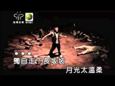Kenn C Music 曹操 (Cao Cao) 林俊傑 JJ Lin.mov