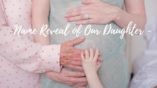 BABY GIRL NAME REVEAL!