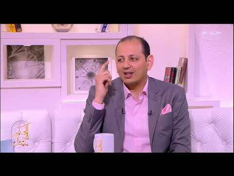 الحكيم في بيتك | د. أحمد المصري : عمليات جراحة السمنة ليس الحل الوحيد لإنقاص الوزن