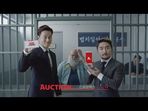 李瑞鎮、柳炳宰(유병재)    Speaking Max app   聖誕老人篇  廣告