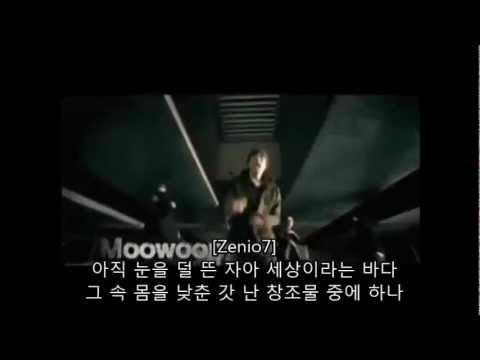MC Sniper-Better Than Yesterday (korean subtitles)