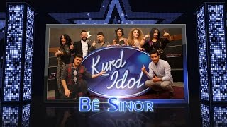 Kurd Idol - Koma Bêsînor - Şev Çû & Keça Kurdan / گروپی بێسنور -  'شەڤ چوو & کچە کوردان'