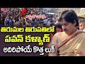 తిరుమలలో పవన్ కళ్యాణ్ క్రేజ్   Pawan Kalyan Visits Tirumala Tirupati Temple   Janasena  TV5Tollywood