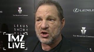 Harvey Weinstein Resigns! | TMZ Live