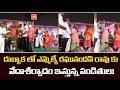 ఎమ్మెల్యే రఘునందన్ రావు కు వేదాశీర్వాదం ఇస్తున్న పండితులు | MLA Raghunandan Rao At Dubbaka | YOYO TV