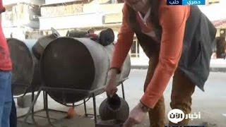 أهالي حلب يعانون من إرتفاع الأسعار إثر قطع داعش للمحروقات عن المناطق المحررة - أخبار الآن ...
