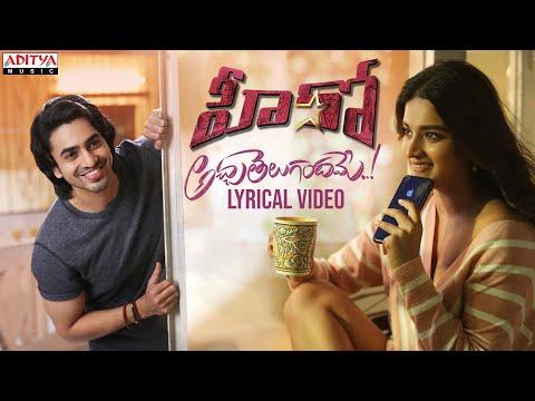 Lyrical song 'Acha Telugandhame' from Hero ft. Ashok Galla, Nidhhi Agerwal