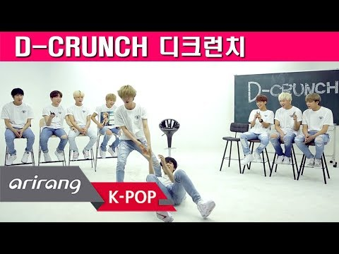 [Pops in Seoul] Boom Boom Crunch! D-CRUNCH(디크런치) Members' Self-Introduction