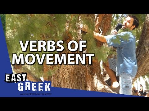 Verbs of Movement | Super Easy Greek 17 photo