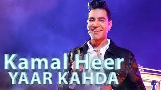 Yaar Kahda – Kamal Heer
