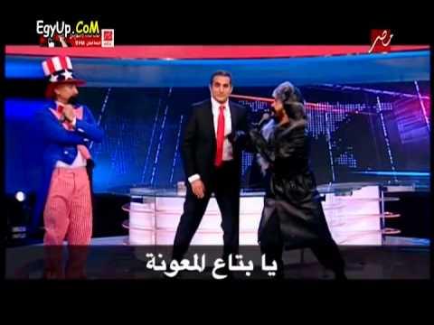 أغنية حلفي المجهول لـ باسم يوسف ورسالة للإعلام في الحلقة الرابعة