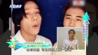 韓國偶像始祖「水晶男孩 (젝스키스)」效應 - 姜成勳 강성훈 - YouTube YouTube 影片