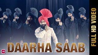 Dhara Saab – Jugraj Sandhu