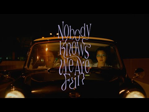 CHAI - Nobody Knows We Are Fun - Teaser