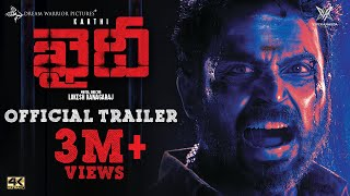Karthi's 'Khaidi' Official Trailer Is Out!..