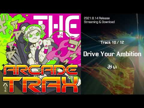 🔥THE ARCADE TRAX🔥全曲解説 10/12 - A-One - Drive Your Ambition #Eurobeat #shorts