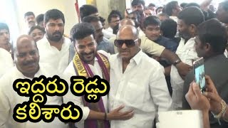 JC Diwakar Reddy hugs Revanth Reddy, speaks vulgar words..