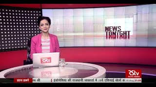 English News Bulletin – Aug 18, 2018 (9 pm)