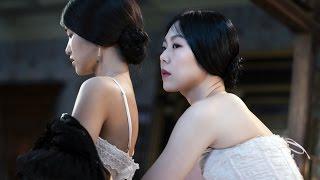 Kim Min-hee 김민희 Kim Tae-ri 【 김태리 아가씨 The Handmaiden 】Trailer