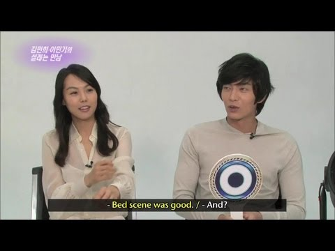 Entertainment Weekly - Exciting meeting of Kim Min Hee & Lee Min Ki (2013.04.11)