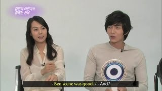 Entertainment Weekly - Exciting meeting of Kim Min Hee & Lee Min Ki (2013.04.11)