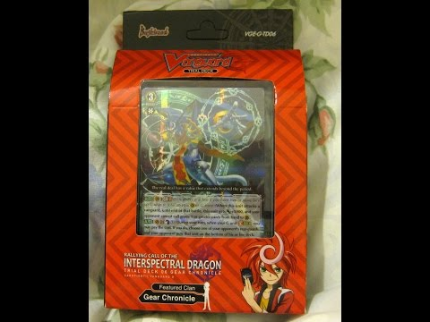 Cardfight!! Vanguard - G-TD06 - Trial Deck : Rallying Call of the Interspectral Dragon
