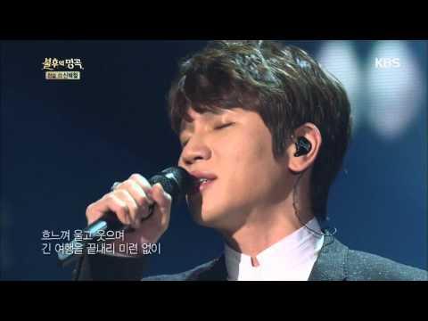 [Kbs world] 불후의명곡 - 케이윌, ´민물장어의 꿈´으로 모두 울렸다.20151024