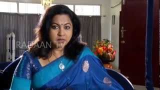 Vani Rani Sun Tv Radhika New Serial – Promo