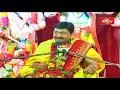 ఈ ధనుస్సు ఎంత గొప్పదో..!   Sri Bachampalli Santhosh Kumar Sastry   Srimadramayanam   Bhakthi TV