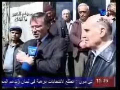 TV Liban- Visit of the Swiss Ambassador at Amel centers in Khiam area- South Lebanon