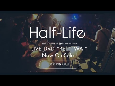 Half-Life Debut 10th Anniversary LIVE DVD