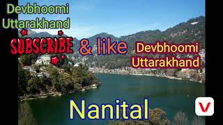 nainital tourist places,places to visit in nainital,nainital tourism,places to visit in nainital,