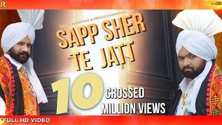 Sapp Sher Te Jatt – Prince Randhawa