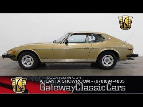 1978 Datsun 280z - Gateway Classic Cars of Atlanta #418