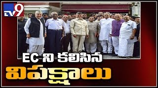 Chandrababu and opposition leaders protest near EC office..