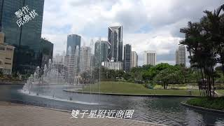 [高清4K]吉隆坡  Kuala Lumpur