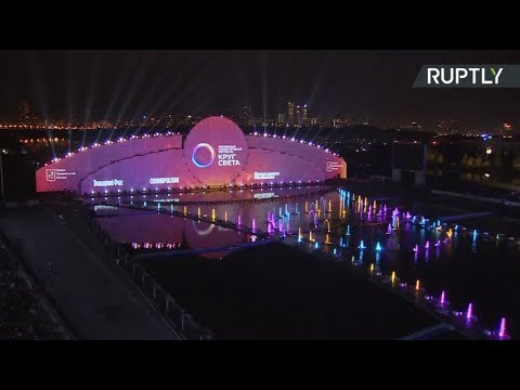 Circle of Light Festival underway in Moscow | 2019